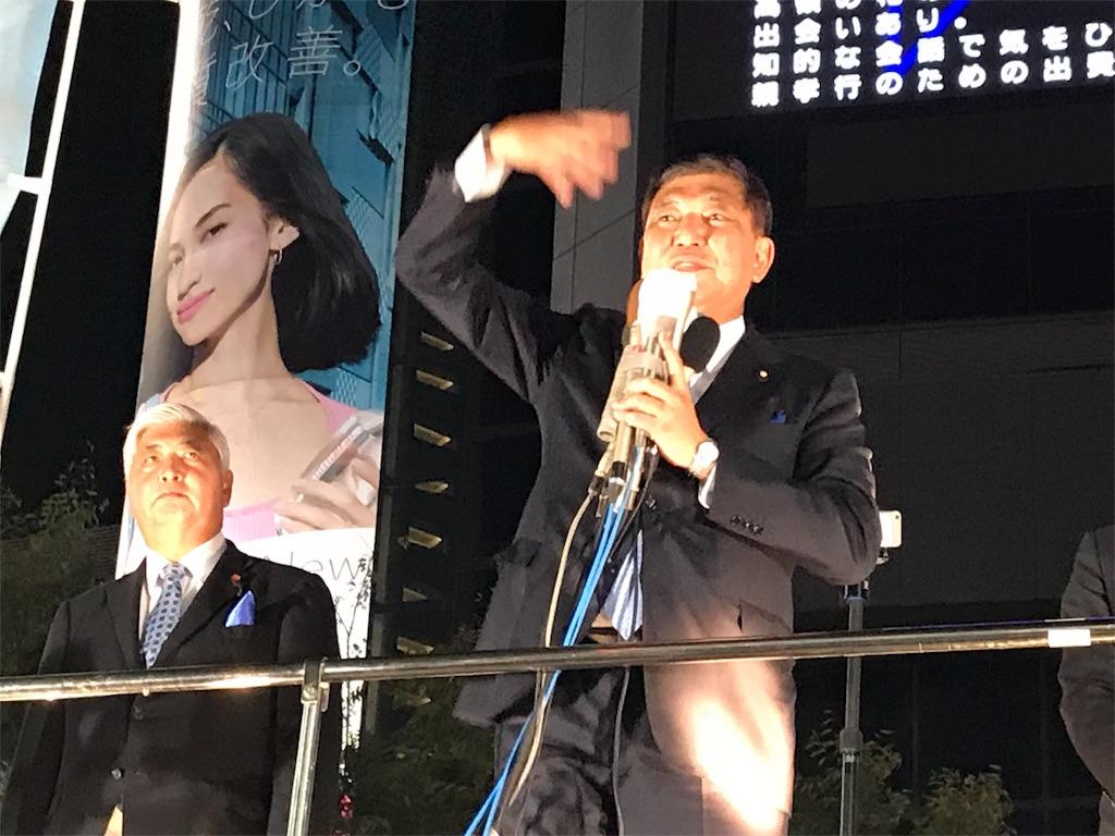 f:id:nakanishi-satoshi:20180919211926j:image