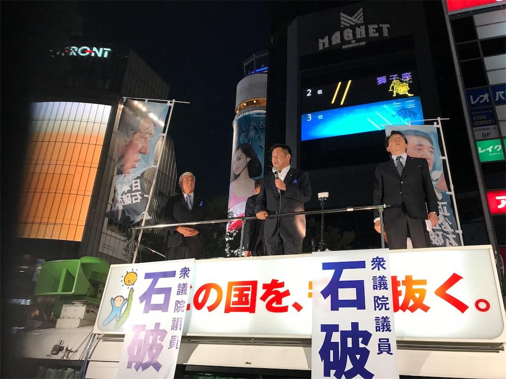 f:id:nakanishi-satoshi:20180919211935j:image