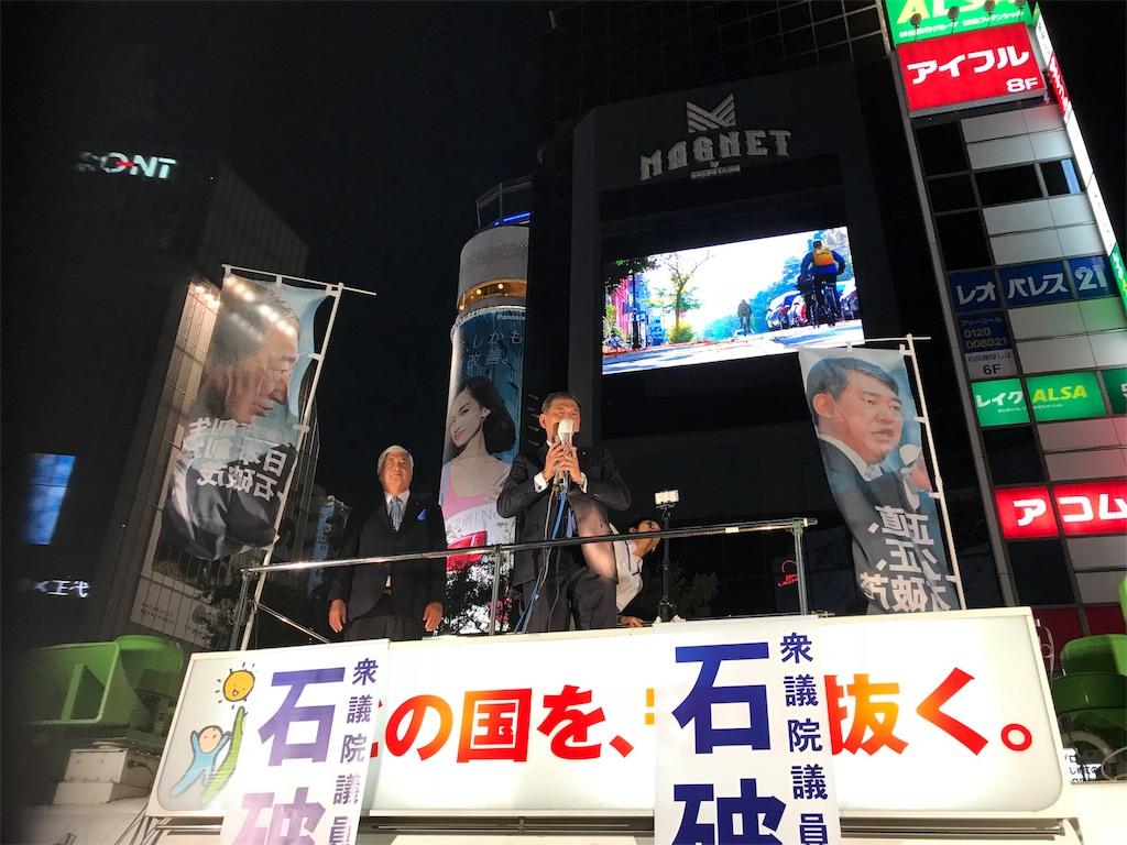 f:id:nakanishi-satoshi:20180919211946j:image