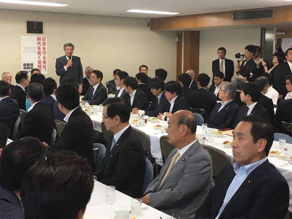 f:id:nakanishi-satoshi:20180920150435j:image