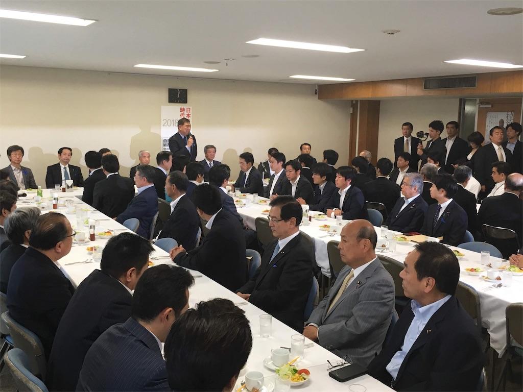 f:id:nakanishi-satoshi:20180920150438j:image