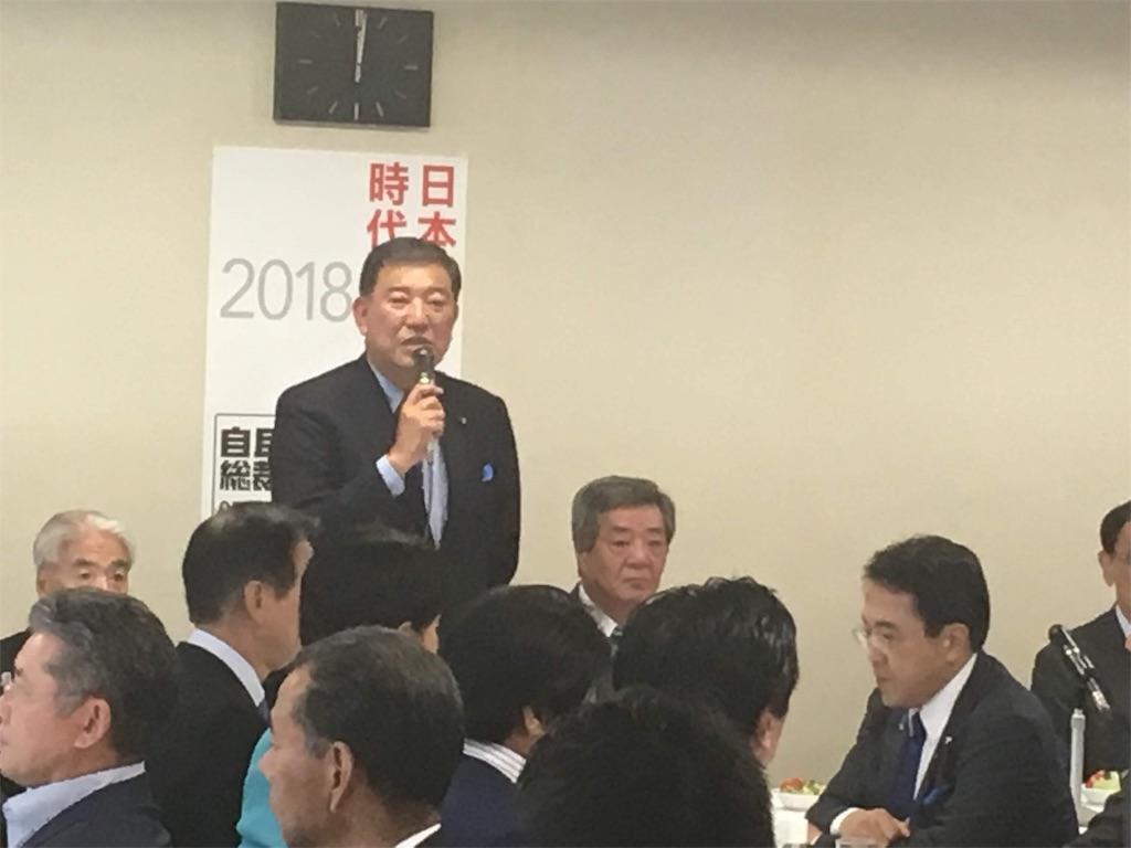 f:id:nakanishi-satoshi:20180920150442j:image