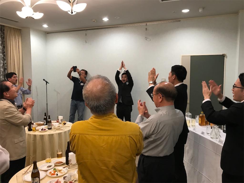 f:id:nakanishi-satoshi:20180930220852j:image