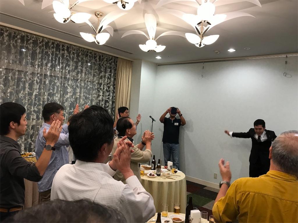 f:id:nakanishi-satoshi:20180930220855j:image