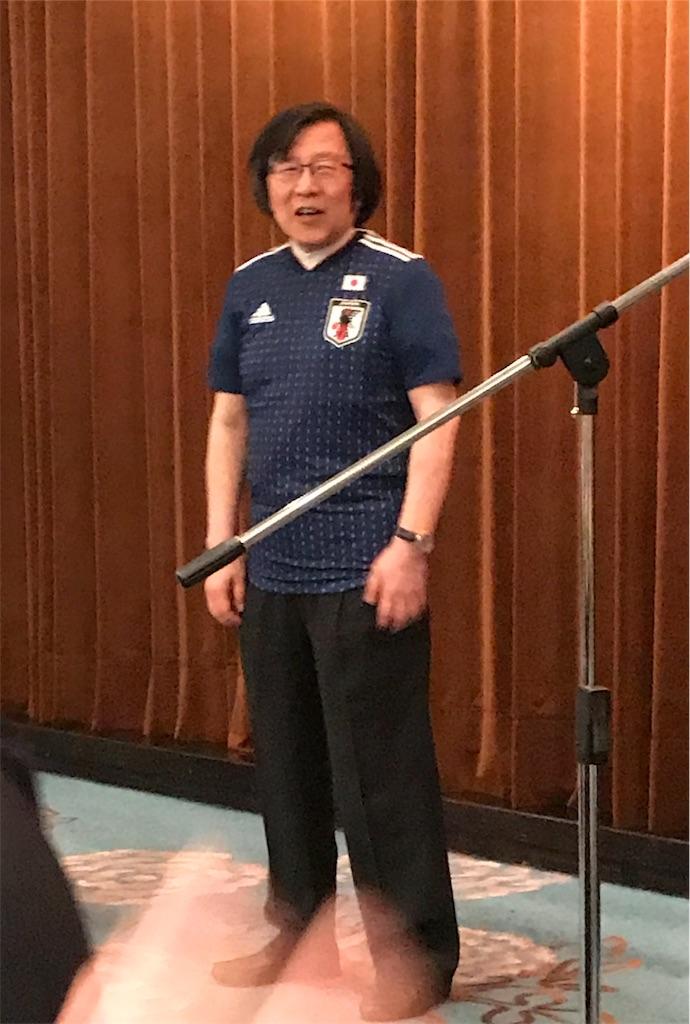 f:id:nakanishi-satoshi:20181010102632j:image