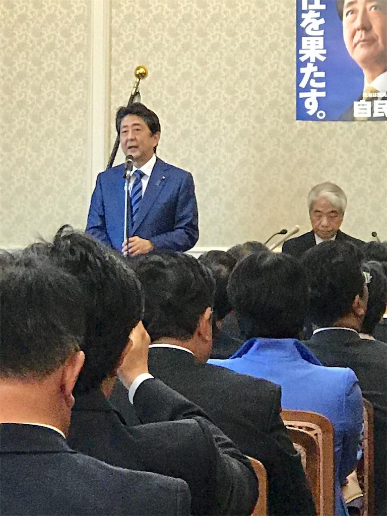 f:id:nakanishi-satoshi:20181025071517j:image