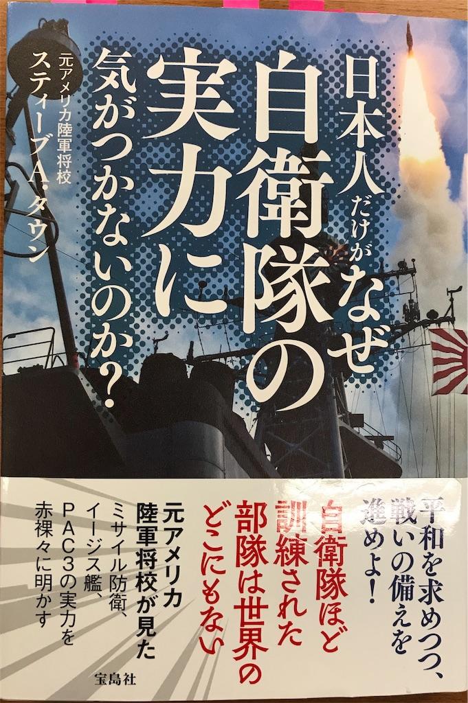 f:id:nakanishi-satoshi:20181030160611j:image