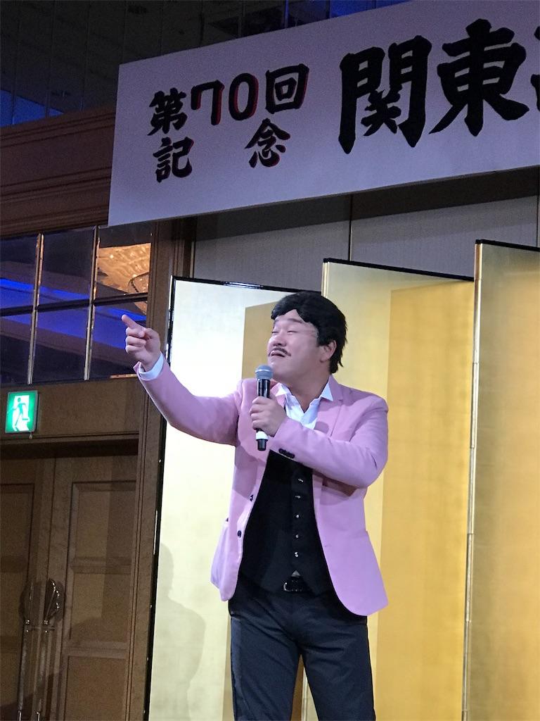 f:id:nakanishi-satoshi:20181110103512j:image