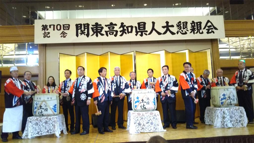 f:id:nakanishi-satoshi:20181110103515j:image