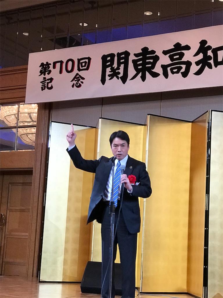 f:id:nakanishi-satoshi:20181110103523j:image