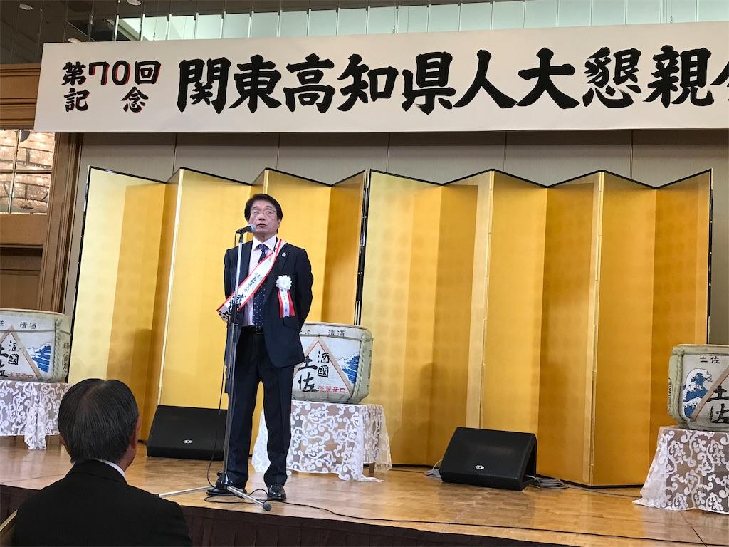 f:id:nakanishi-satoshi:20181110104231j:image