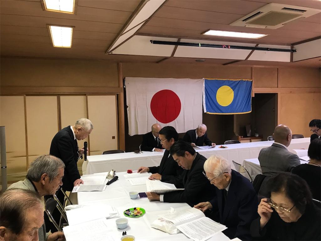 f:id:nakanishi-satoshi:20181124151614j:image