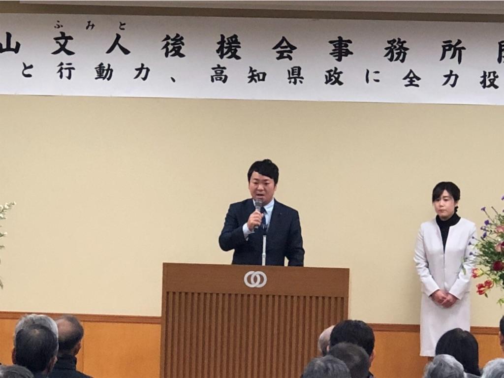 f:id:nakanishi-satoshi:20181216155010j:image