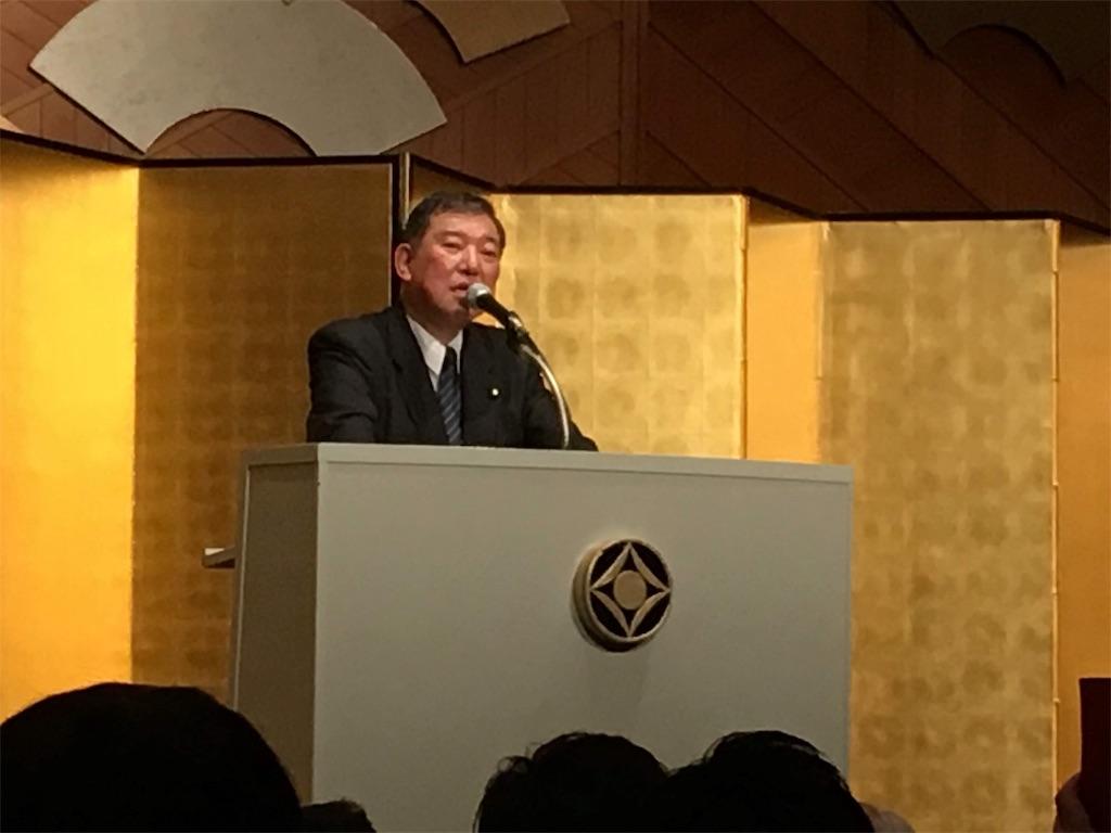 f:id:nakanishi-satoshi:20181218143437j:image