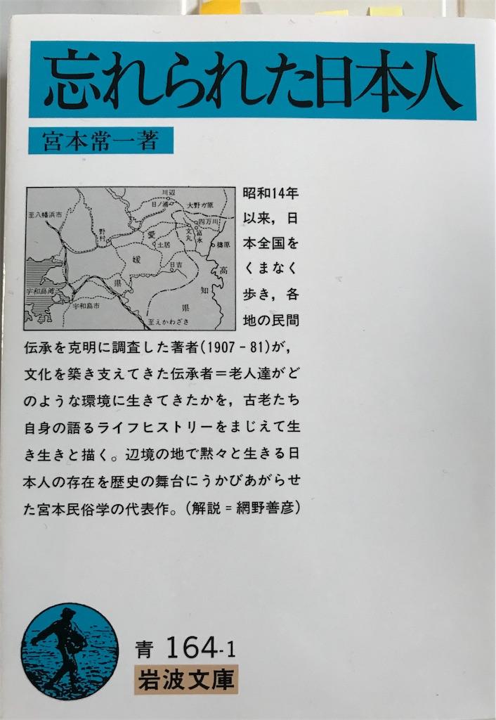 f:id:nakanishi-satoshi:20190103091945j:image