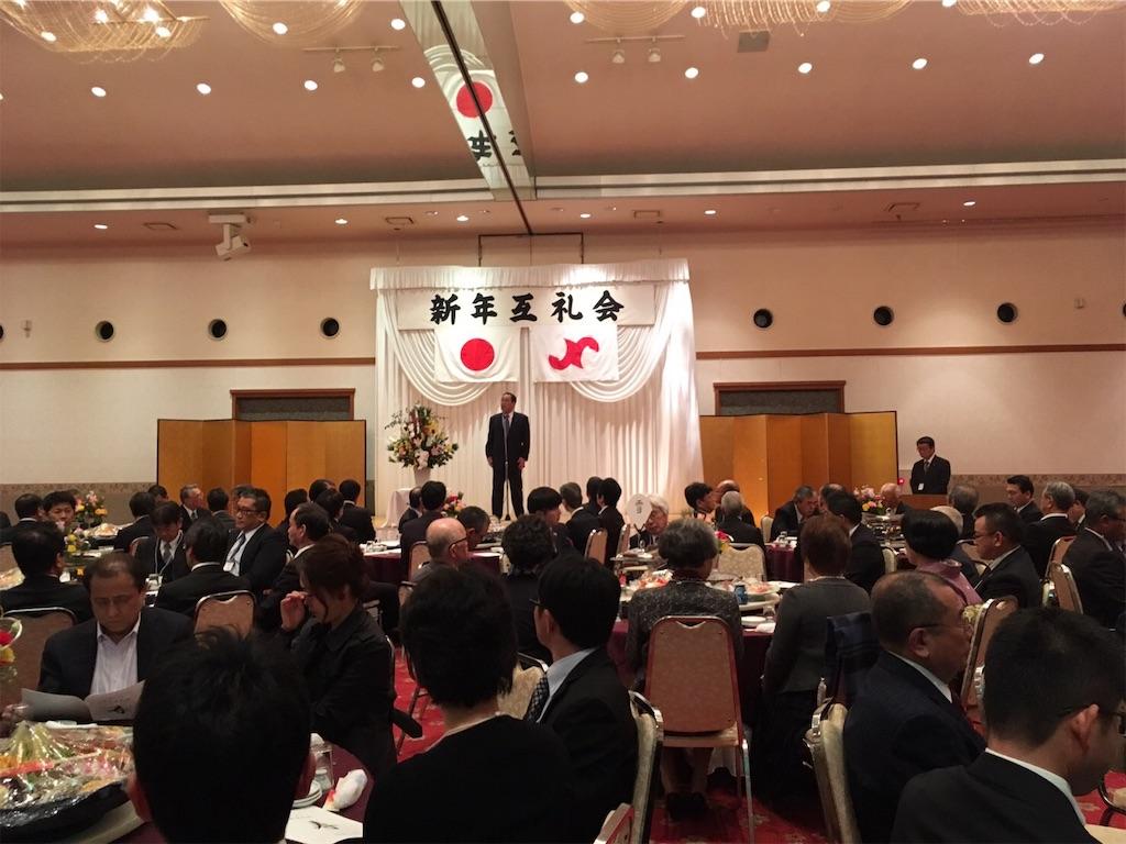 f:id:nakanishi-satoshi:20190104200028j:image