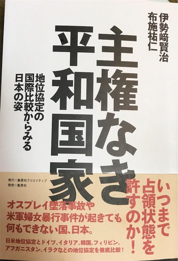 f:id:nakanishi-satoshi:20190114091026j:image