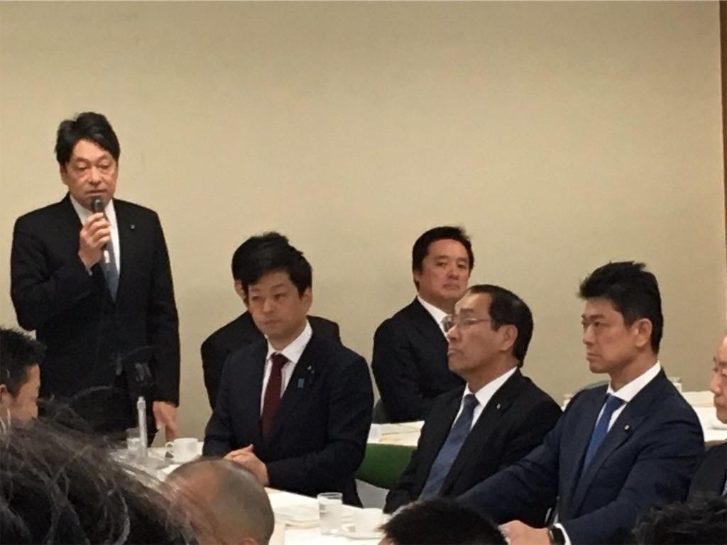 f:id:nakanishi-satoshi:20190117104901j:image