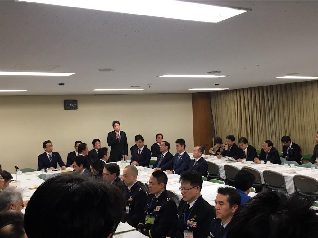 f:id:nakanishi-satoshi:20190117104906j:image