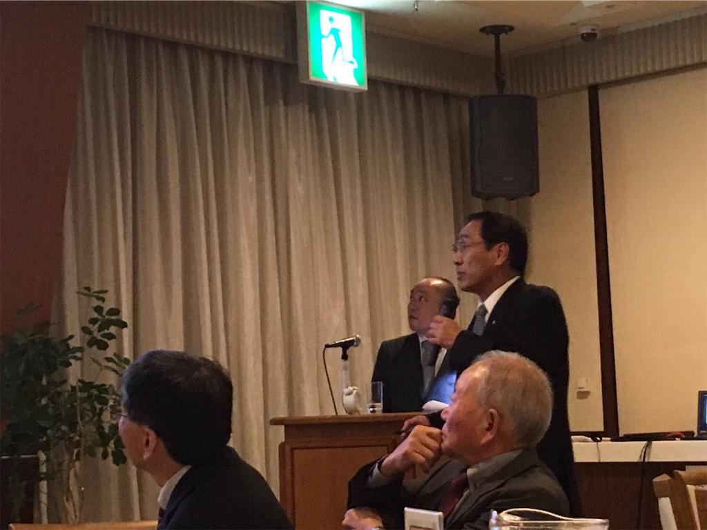 f:id:nakanishi-satoshi:20190119140237j:image