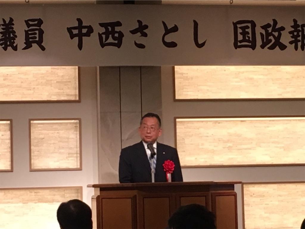 f:id:nakanishi-satoshi:20190119140244j:image