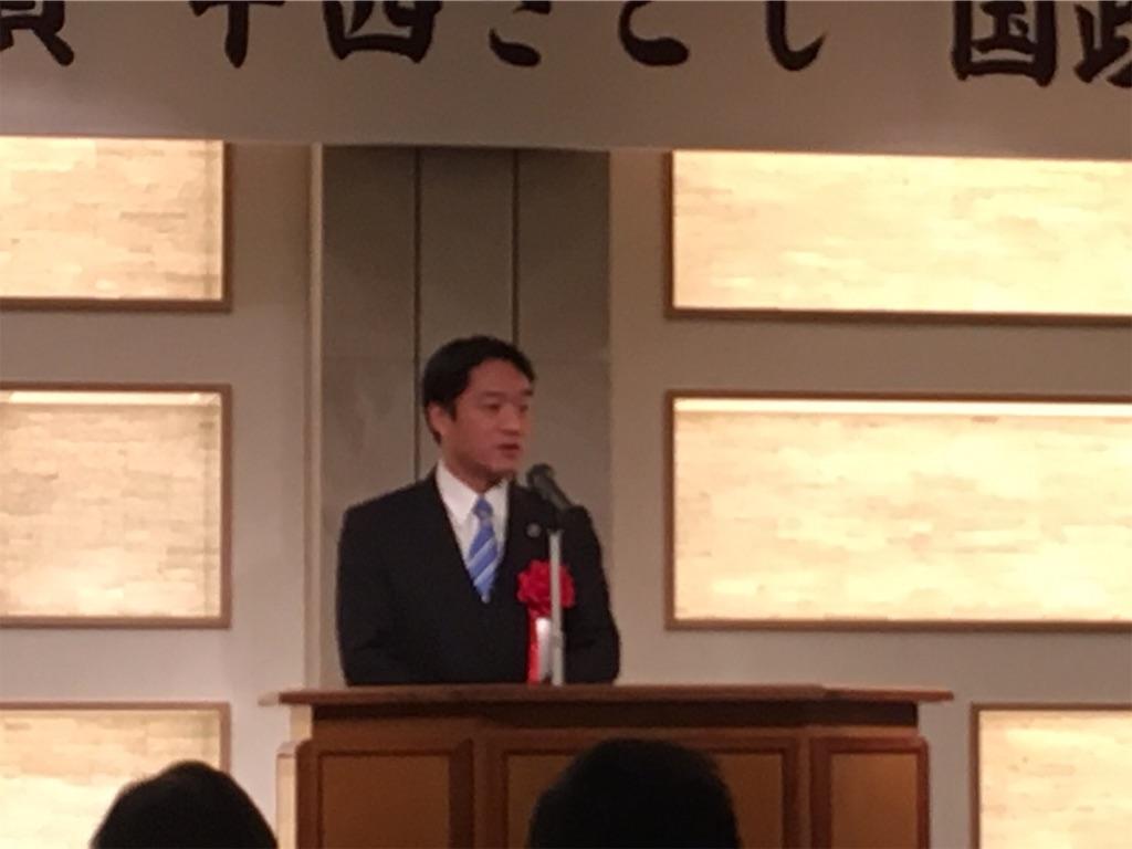 f:id:nakanishi-satoshi:20190119141712j:image