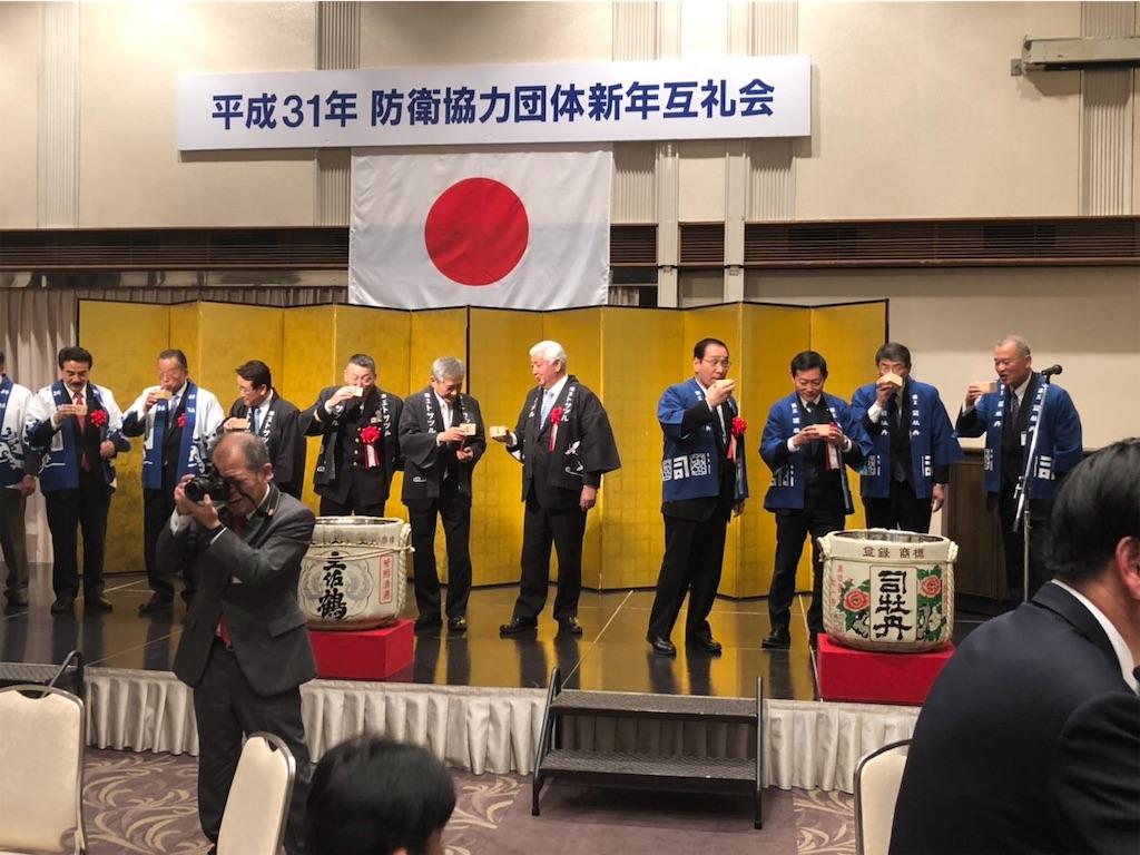 f:id:nakanishi-satoshi:20190121113016j:image