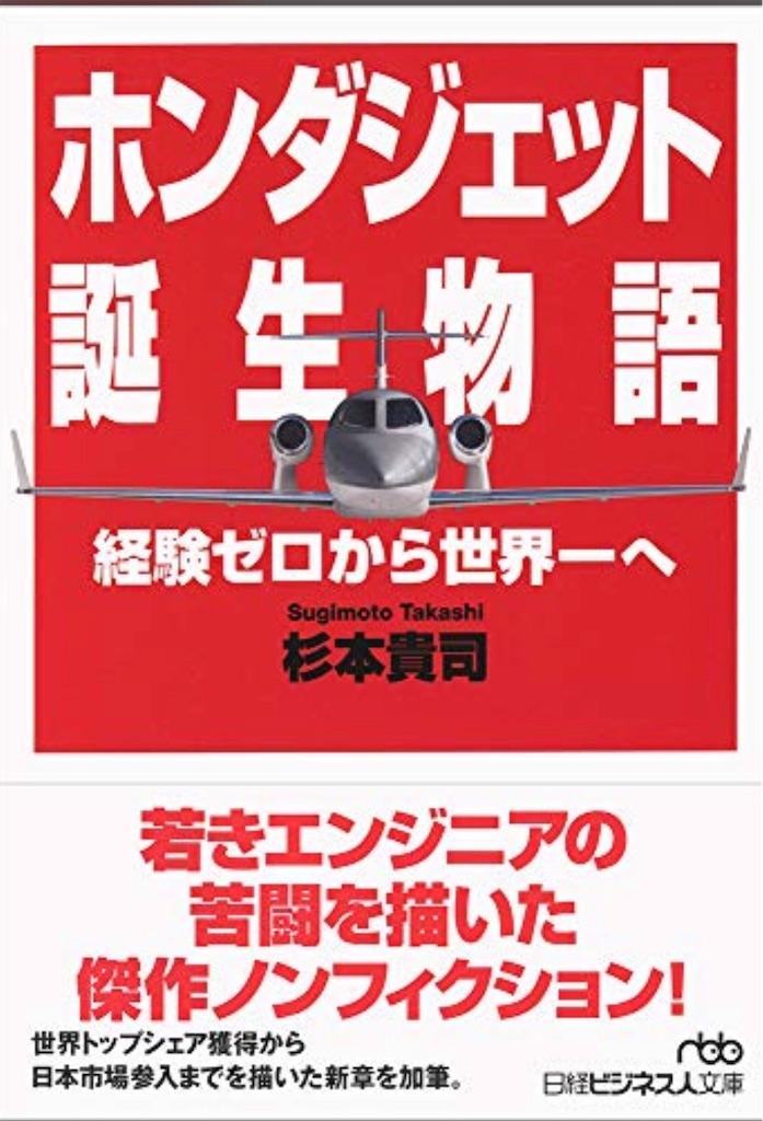 f:id:nakanishi-satoshi:20190218121821j:image