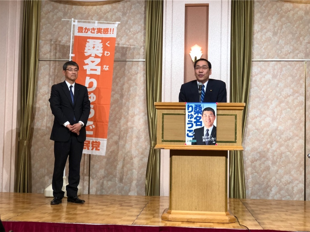 f:id:nakanishi-satoshi:20190322054918j:image