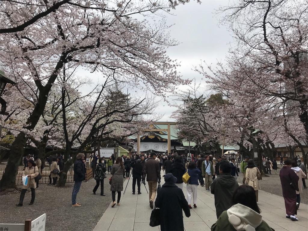 f:id:nakanishi-satoshi:20190329121715j:image