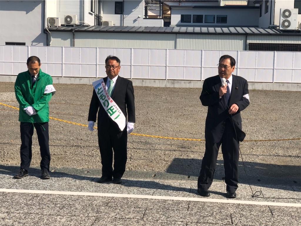 f:id:nakanishi-satoshi:20190331183650j:image
