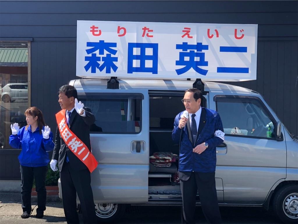 f:id:nakanishi-satoshi:20190331183845j:image
