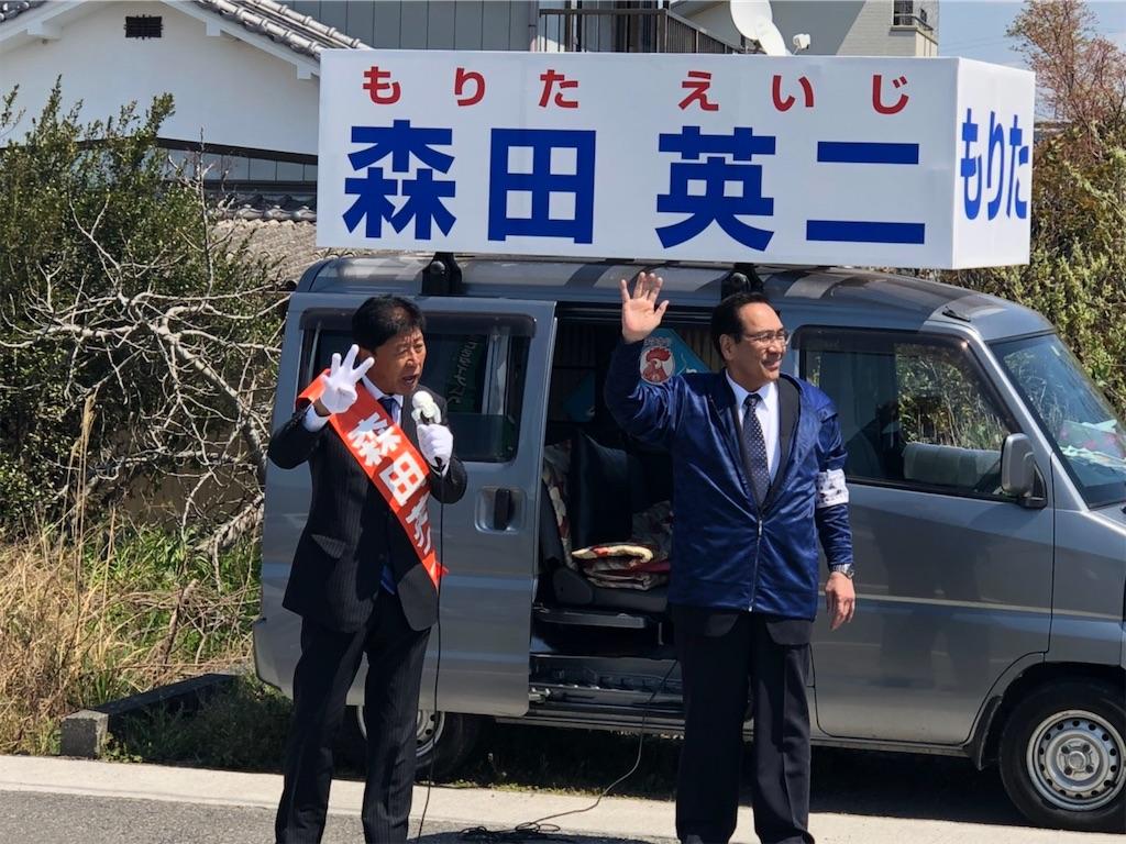 f:id:nakanishi-satoshi:20190331183858j:image