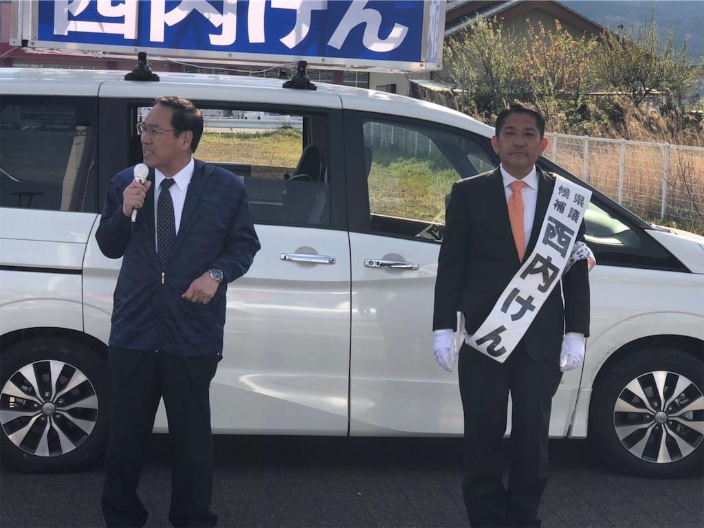 f:id:nakanishi-satoshi:20190331184432j:image