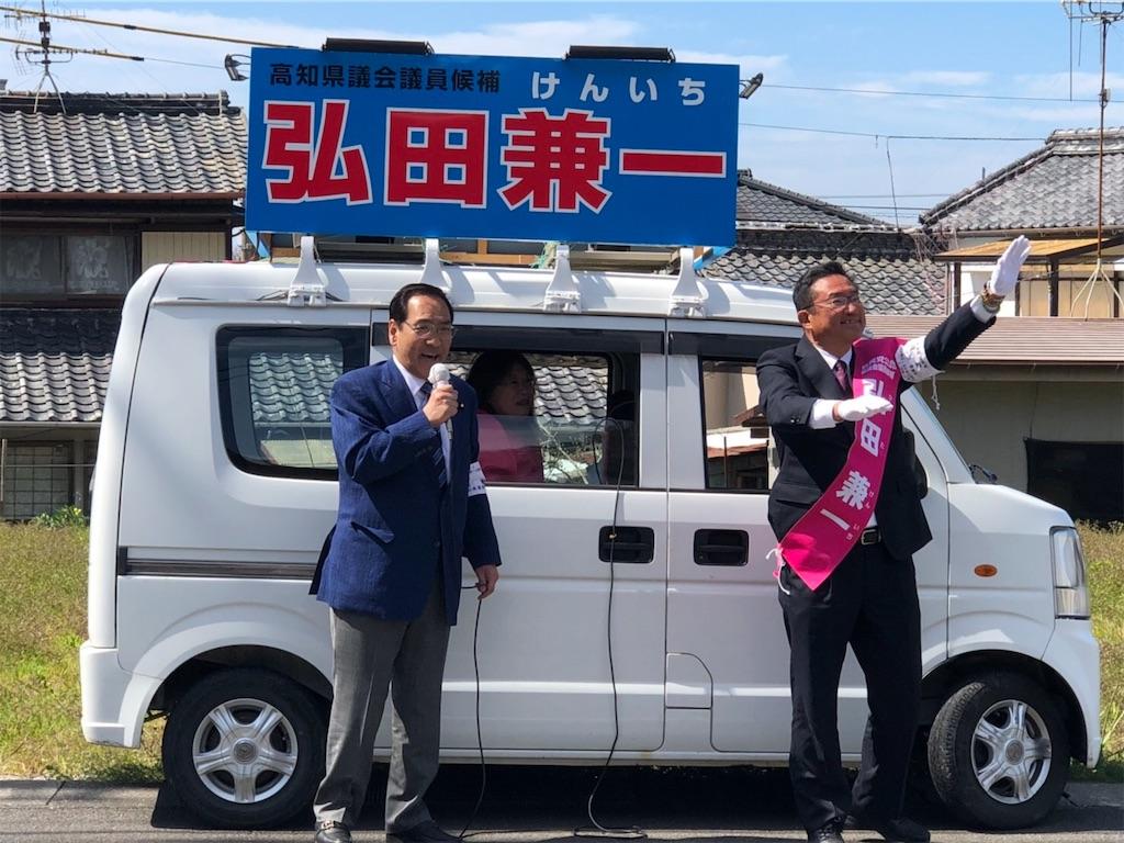 f:id:nakanishi-satoshi:20190405201532j:image