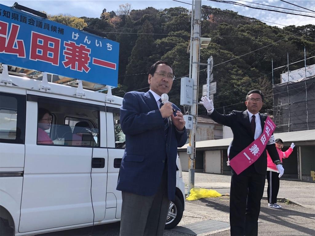 f:id:nakanishi-satoshi:20190405201536j:image