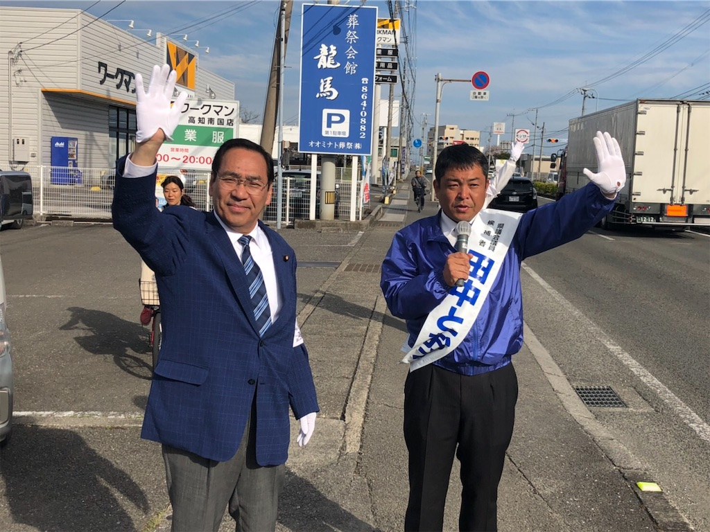 f:id:nakanishi-satoshi:20190405201547j:image