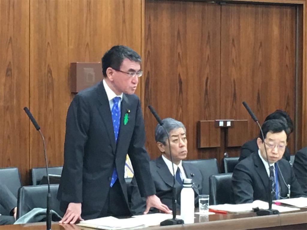 f:id:nakanishi-satoshi:20190416183832j:image