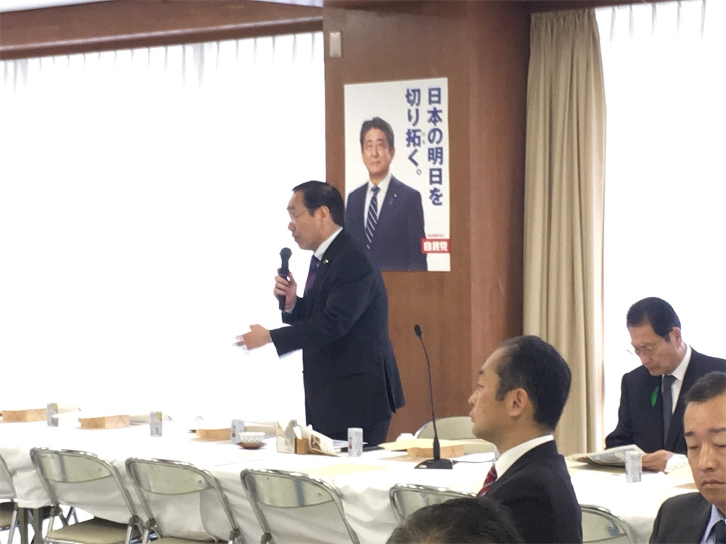 f:id:nakanishi-satoshi:20190423105252j:image