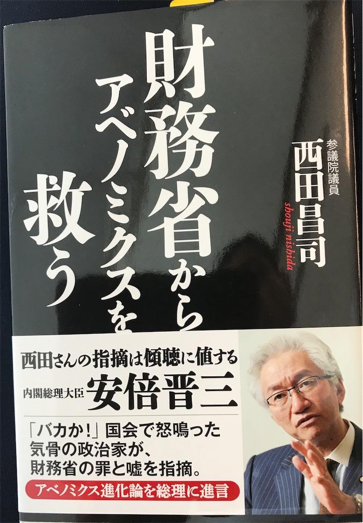 f:id:nakanishi-satoshi:20190515160617j:image