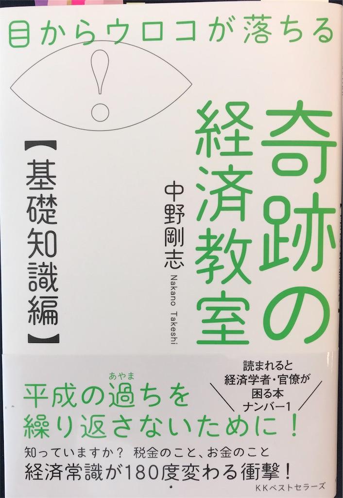 f:id:nakanishi-satoshi:20190515172452j:image