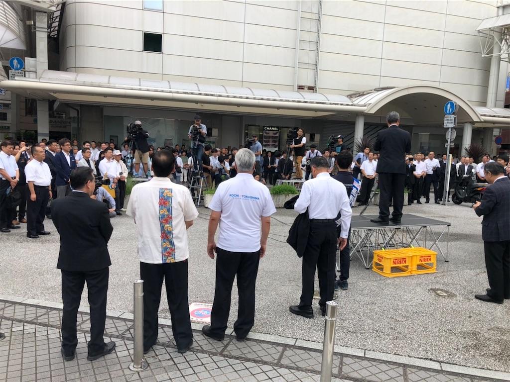 f:id:nakanishi-satoshi:20190704174305j:image
