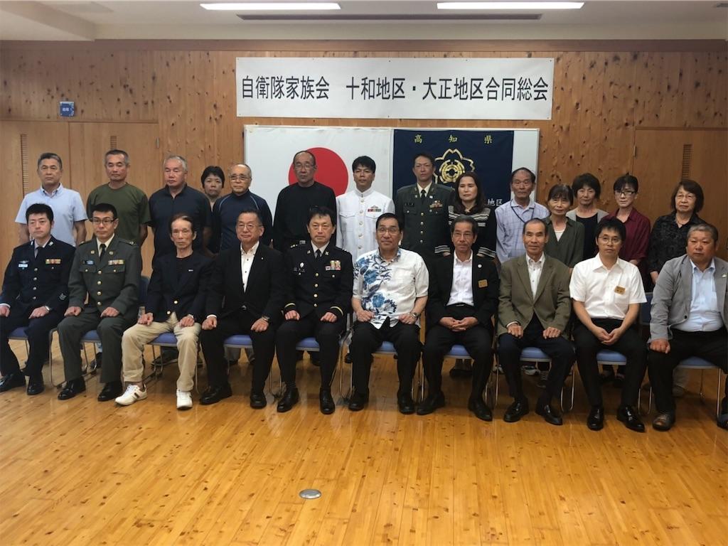 f:id:nakanishi-satoshi:20190713182456j:image