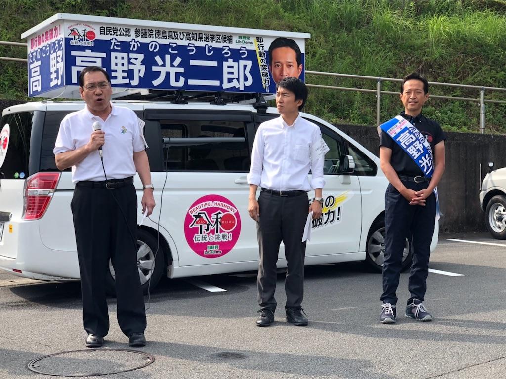 f:id:nakanishi-satoshi:20190717151651j:image