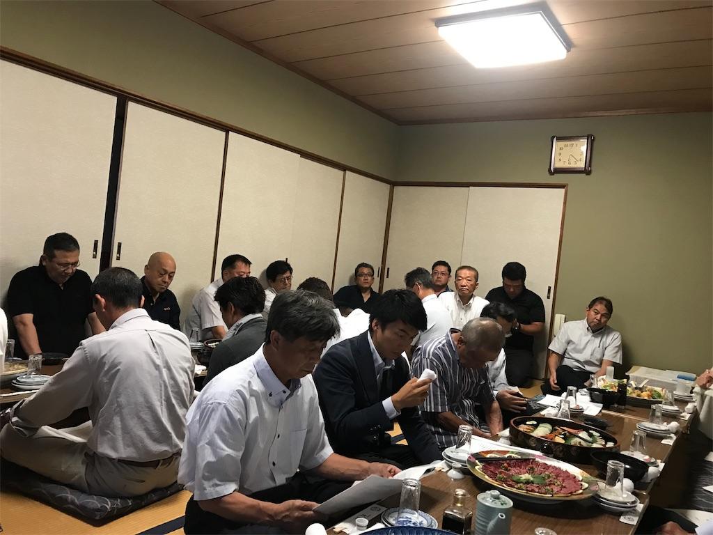 f:id:nakanishi-satoshi:20190811105929j:image