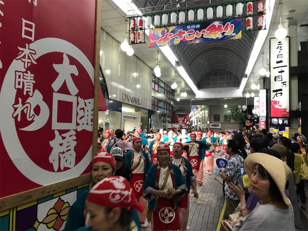 f:id:nakanishi-satoshi:20190812065714j:image