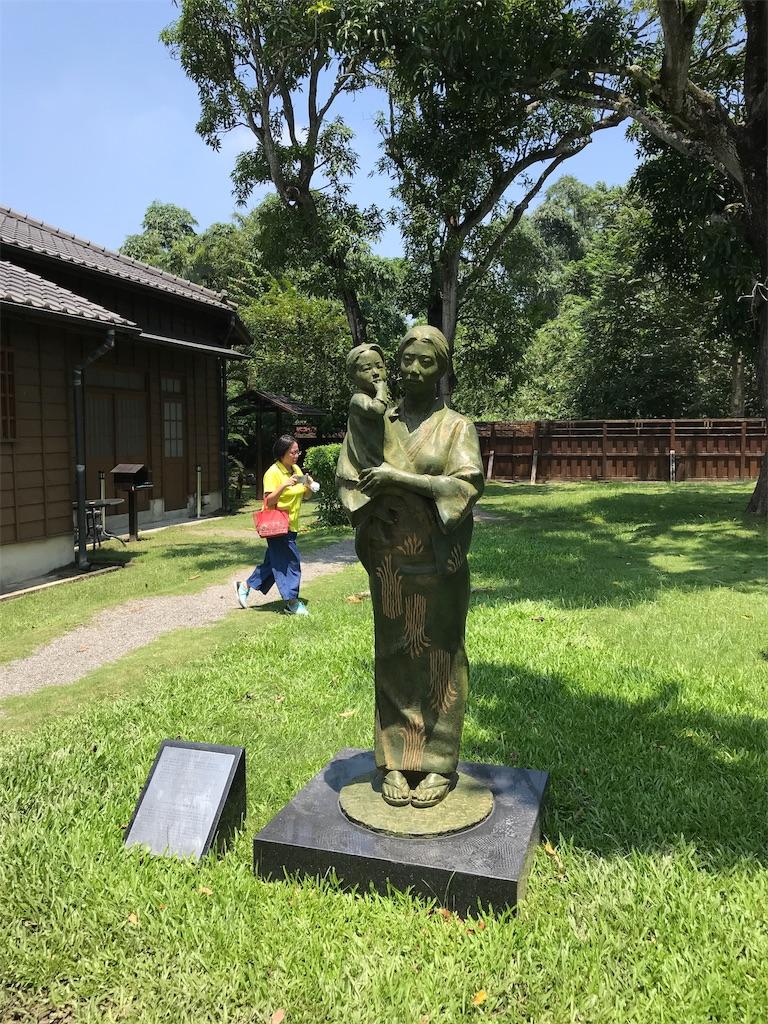 f:id:nakanishi-satoshi:20190829160540j:image