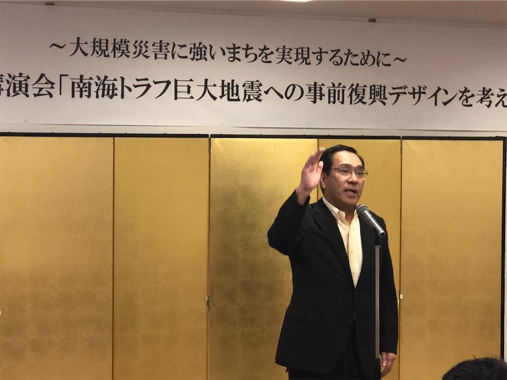 f:id:nakanishi-satoshi:20190908144124j:image