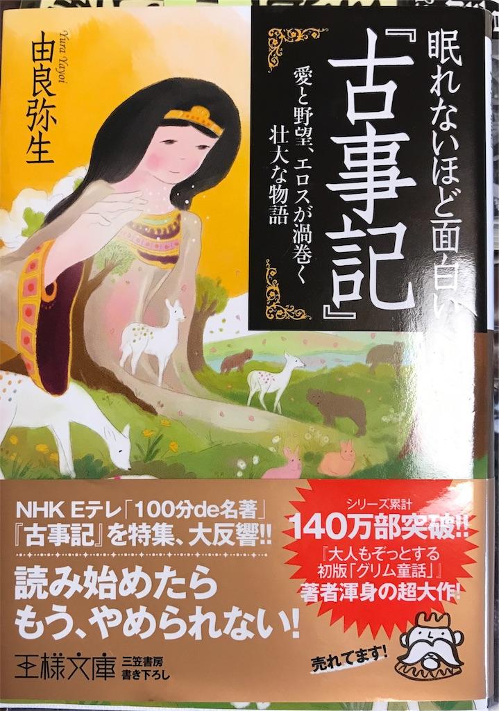 f:id:nakanishi-satoshi:20190912090402j:image