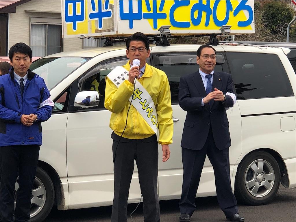 f:id:nakanishi-satoshi:20191209093643j:image